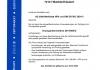 AD 2O00-Merkblatt HP (Deutsch)